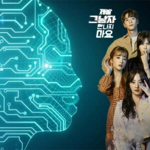 Artificial Intelligence dari Drama Korea